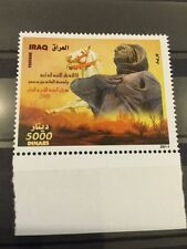 Iraq 2008 MNH Poetry And Arabian Horses Stamp