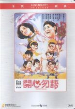 Trouble Couples DVD Anita Mui Grasshopper Fanny Yuen NEW R0 Eng Sub