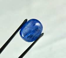 BEST COLOR!!! 10CTS NATURAL UNHEAT BLUE SAPPHIRE CABOCHON OVAL GEMSTONE FOR RING