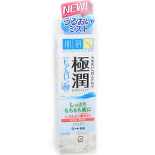 Hadalabo Japan goku jyun Hyaluronic Acid Moisture Lotion Face Mist (45ml/1.5 oz)