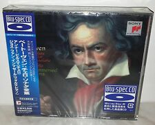 2 BLU-SPEC CD BEETHOVEN - SONATA FOR PIANOFORTE - JAPAN SICC 20045