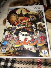 Wii - Fushiyi No Dungeon Fuurai No Shiren 3 (Japan, Japanese, Import)