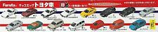 Furuta Toyota Choco Egg Miniature Car Model Set of 20