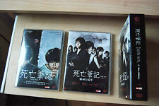 Death Note 1 & 2 movie DVD 3 disc edition special features + hard cover NTSC 3