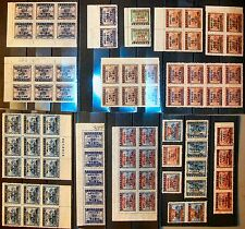 CN22 China 1949 Revenue Surch as Gold Yuan Stamp BLOCK GROUP of  MNH