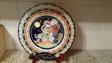 1979  ROSENTHAL BJORN WIINBLAD SIGNED CHRISTMAS PLATE EXODUS FROM EGYPT