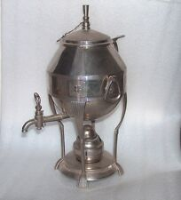 VERY RARE ART DECO SAMOVAR, EUROPE