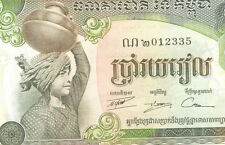 Camboja 500 Large paper banknote prefix 012335 unc   ! very nice!