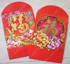 "Chinese New Year Peony Fish ""fook / fu"" Red packet pocket envelope 20pcs"