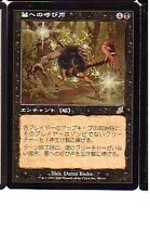 MTG 4X JAPANESE SCOURGE CALL TO THE GRAVE MINT
