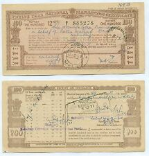 INDIA TWELVE YEAR PLAN SAVINGS CERTIFICATE NOTE 100 RUPEES 1957 PSC 10 XF