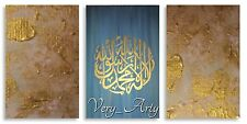 3 SET ISLAMIC CANVAS PAINTING CALLIGRAPHY CREAM GOLD HAND PAINTED