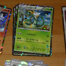 POKEMON RARE JAPANESE CARD HOLO PRISM CARTE 003/034 serperior HS+ JAPAN NM MINT