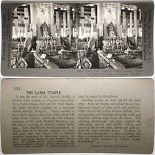 Keystone Stereoview Altar of Chinese Golden Temple Jehol From RARE 1200 Card Set