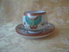 Vintage Japan Lithophane Cup/Saucer Demitasse Geisha Butterflies Gold Trim