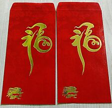 SPC CNY Packets/ Ang Pow - 1 pc