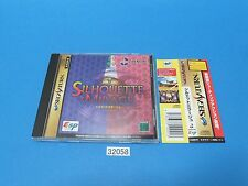 USED SILHOUETTE MIRAGE Sega Saturn ss Video Games from japan 32058