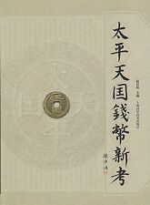 F1070, Study on Tai-Ping Tian-Guo (Kingdom) Coins of China, 1860's