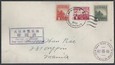 PHILIPPINES JAPAN OCCUPATION 1943 WWII CENSORED COVER MANILA