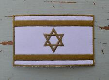 ISRAEL IDF Air Force National Flag (Iron-On) Patch for Uniform Olive Green