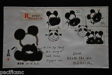 China PRC T106 Giant Panda Set on B-FDC - Registered to Singapore