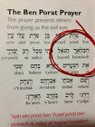 7 Red Kabbalah Mystical Zohar Strings From Israel Protection From Evil Eye