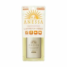 17 Shiseido Anessa Perfect UV Sunscreen AquaBooster Mild Type SPF50+/PA++++ 60ml