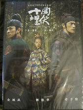 House of Flying Daggers Import DVD