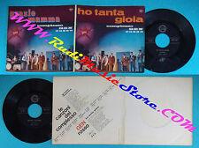 LP 45 7''COMPLESSO GEN ROSSO Ho tanta gioia Grazie mamma italy no cd mc vhs*