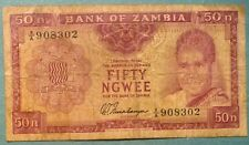 ZAMBIA 50 NGWEE  NOTE  FROM 1969, P 9 a, RARE SIGNATURE 3
