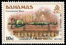 BAHAMAS 497 (SG595) - Commonwealth Finance Minister's Conference (pa51408)