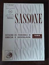 SASSONE. CATALOGO DEI FRANCOBOLLI DI GRECIA E JUGOSLAVIA 1982