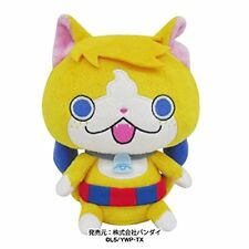 Yokai Watch DX Kuttari stuffed toy's Nyan Tomunyan