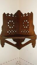 RARE Antique Oak Eastlake Victorian Decorated Hanging Corner Cupboard Ga ESTATE