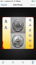 2008 CHINA beijing EXPOSITION SILVER COIN