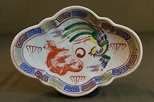 Very Fine Chinese Qing Dynasty Famille Rose Footed Plate Phoenix Dragon Bat