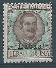 1912-15 LIBIA FLOREALE 1 LIRA MNH ** - RR12770