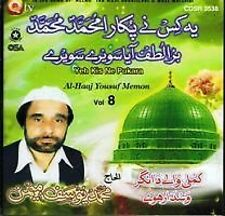 AL- HAAJ YOUSUF MEMON  -YEH KIS NE PUKARA - VOL 8 - NEW CD - FREE UK POST
