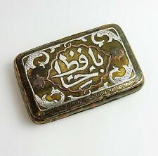 CAIROWARE SILVER & BRASS Cigarette Case c1920 ARABIC DAMASCENE ISLAMIC ART