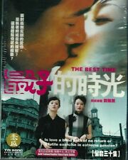 The Best Time TV Series 30eps-Cantonese/Mandarin Audio-English/Chinese Subtitles
