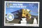 URUGUAY 2010 ANTARCTIC ANTARTICA BIRD MAP STATION Yv 2445 MNH