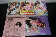 Mujihi na Otoko Anata Karada Sakuraga Mei yaoi manga + set clear file