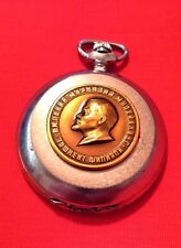 Vintage Molnija USSR Pocket Watch 3D Bronze Lenin 18 Jewels Hunter Price Reduced