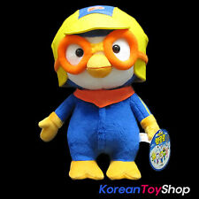 "Pororo Doll Soft Plush Toy 11"" Genuine Original Licensed Korean Animation"
