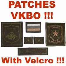Russian military Patches VKBO camouflage Motorized Infantry Taman digital flora
