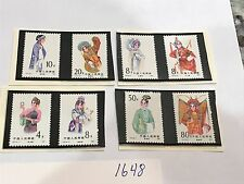 China 1983 T87 Female Roles in Beijing Opera   MNH (1648b)