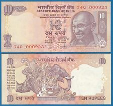 """India 10 Rupees 2011 P 95w Letter """"S"""" UNC Low Shipping! Combine FREE! (P- 95 w)"""