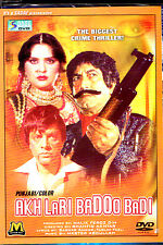 AKH LARI BADOO BADI - (PUNJABI) -NEW ORIGINAL LOLLYWOOD DVD – FREE UK POST