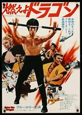 ENTER THE DRAGON Japanese B2 movie poster style B BRUCE LEE JIM KELLY JOHN SAXON