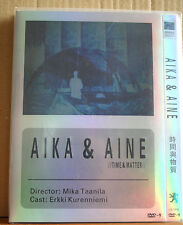 "芬蘭導演 Mika Taanila ""Aine and Aika (Time and Matter)/時間與物質"" DVD"